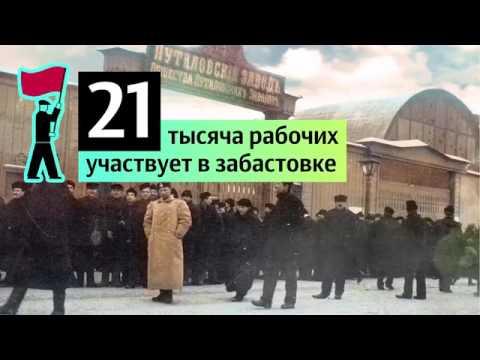Три минуты до революции.  Автор РИА Новости | Россия Сегодня