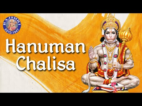 Hanuman Chalisa With Lyrics - Sanjeevani Bhelande - Devotional video
