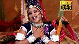 Rani Rangili Superhit Teja ji Song 2018#Teja Ji Parnije Pushkar Me#New Rajasthani Teja Ji Song