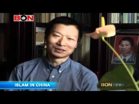 1 100 Million Muslims in China