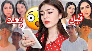 اشكال مشاهير اليوتيوب لما يكبروا بالعمر !! صدمة كبيرة 😨