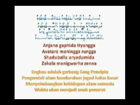 A Lemurian Song
