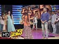 Patas | Jintata Chita Chita | 8th June 2017 | ETV Plus