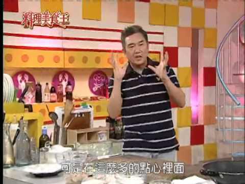 台綜-料理美食王-EP 063-20150902 海味萵苣麵(林秋香)、百花脆豆腐(宋瓊宏)