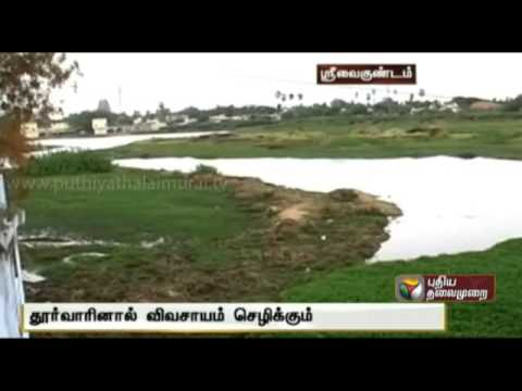Request for  desilting Srivaikuntam dam in Tuticorin