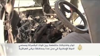 مقتل وجرح عدد من البشمركة في ديالى