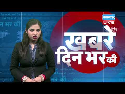15 July  аааЁаа аа аааа аааааа  Todays News Bulletin   Hindi News India  Top News DBLIVE