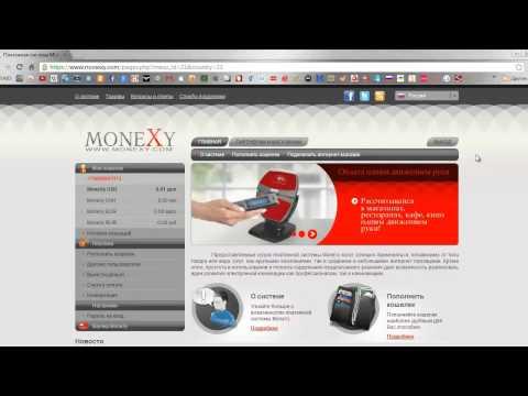 Пополнение Perfect Money при помощи MoneXy Евросеть, Contact, QIWI..)