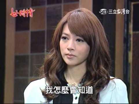 台劇-世間情-EP 99 3/3