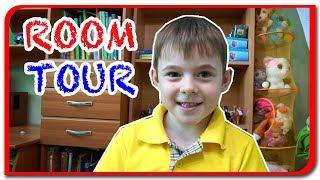 Room Tour cu Bogdan`s Show. Vlog.