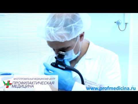 0 - Печія при вагітності в горлі