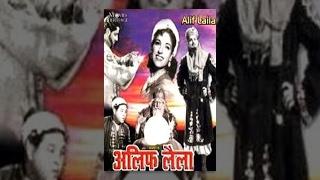 Alif Laila (1953) - FULL MOVIE - Old Films