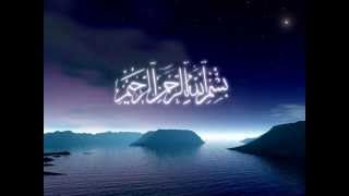 Doa Syaikh Abdur-Rahman As-Sudais