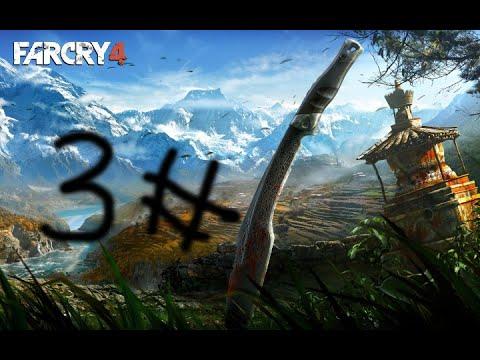 Прохождение игры Far Cry 4 №3 спасение пленников
