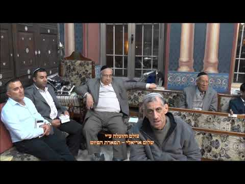 הבדלה החזן אפרים אבידני בבהכנ''ס עדס מוצש''ק וארא תשע''ח