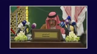 خاص بالفيديو .. أبرز الأحداث الإقتصادية 2016 (محليا، عربياً، إقليمياً وعالمياً)