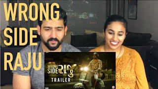 Wrong Side Raju Trailer Reaction | Gujarati | by Rajdeep