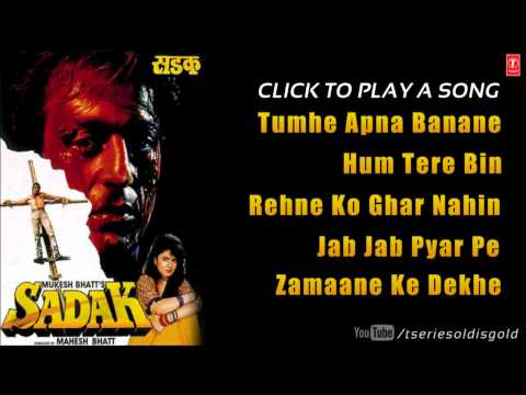 Sadak Full Songs (audio) | Sanjay Dutt, Pooja Bhatt | Jukebox video