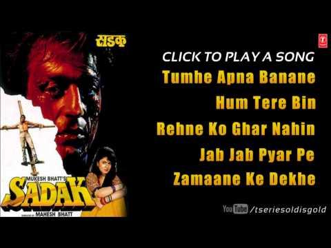Sadak Full Songs (Audio) | Sanjay Dutt Pooja Bhatt | Jukebox