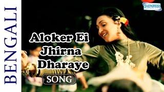 Muktodhara - Aloker Ei Jhorna Dharaye - Muktodhara - Rituparna Sengupta - Hit Bangla Songs