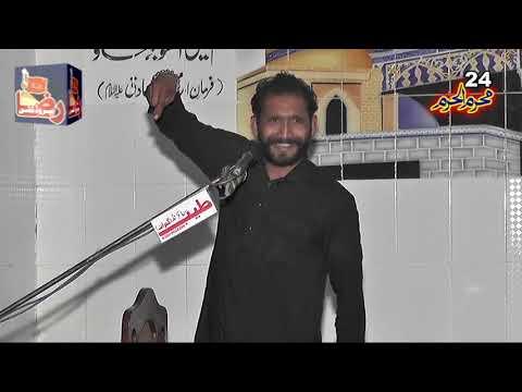 Zakir Habib Raza Haideri | 24 Moharram 2018 | Jasoki Gujrat ( www.Gujratazadari.com )
