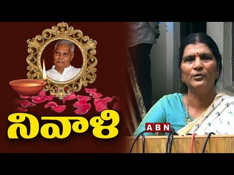 Lakshmi Parvathi Pays Homage to Producer K Raghava | Pratap Arts Production Head | ABN Telugu