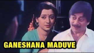 Prasad - Full Kannada Movie 1990 | Ganeshana Maduve | Anant Nag, Vinaya Prasad, Anjali.