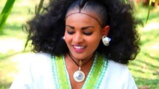 Berhe Gerekidan - Bselam (Ethiopian Music)