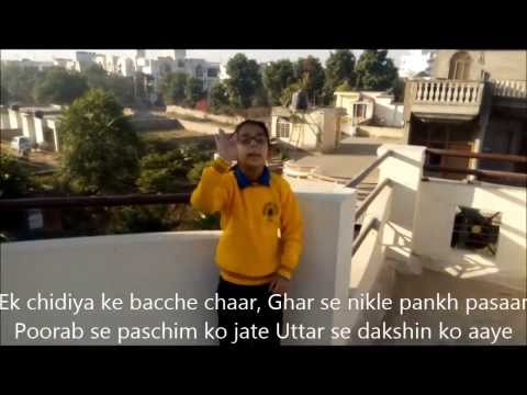 Ek Chidiya Ke Bacche Chaar Lyrics | Nursery Rhyme video