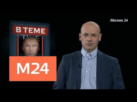 Голая Наталья Селиверстова Видео