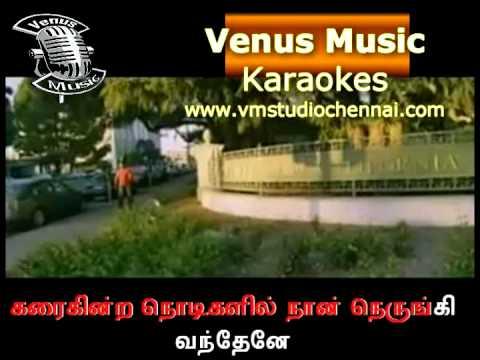 Oh Shanthi Vaaranam Aayiram Video Karaoke In Tamil video