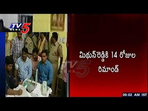 YSRCP MP Mithun Reddy Arrested At Chennai Airport | 14 days Judicial Custody |  TV5 News