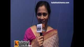 Aarohanam - Aarohanam Movie Team Interview