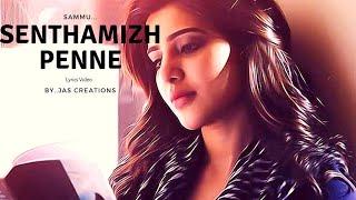Senthamizh penne song lyrics Video