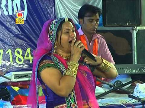 Asha Vaishnav New Bhajan 2014 By Renga Dewasi video