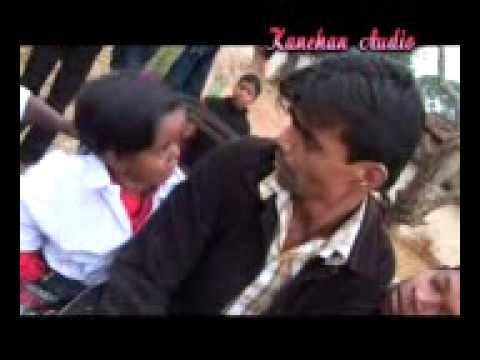 Nagpuri Comedy{Bouna} amanslp thumbnail