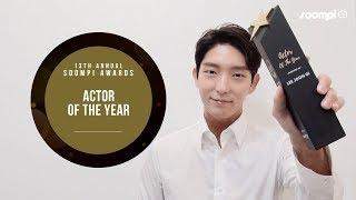 Lee Joon Gi ? Actor of the Year | 13th Annual Soompi Awards