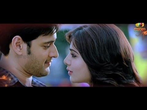 Arjun Mahesh Babu Telugu Movie Mp3 Songs Free Download