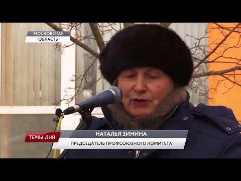 Митинг в совхозе имени Ленина