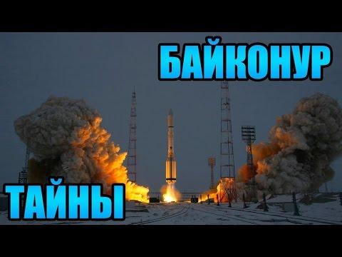 Тайны космодрома Байконур! Документальный фильм о космическом ремесле (05.01.2017)
