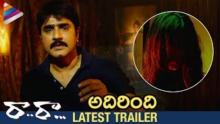 Raa Raa Telugu Movie Latest TRAILER | Srikanth | Naziya | Venu | 2018 Latest Telugu Movie Trailers