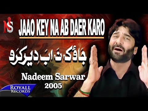 Nadeem Sarwar - Jao Ke Na Ab Dayer Karo (2005) video