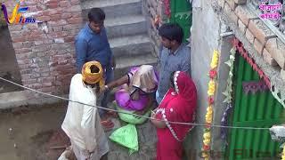 देखिए गरीब घर के लड़की पर उसके ससुराल वालों ने किया अत्याचार || vijeta films