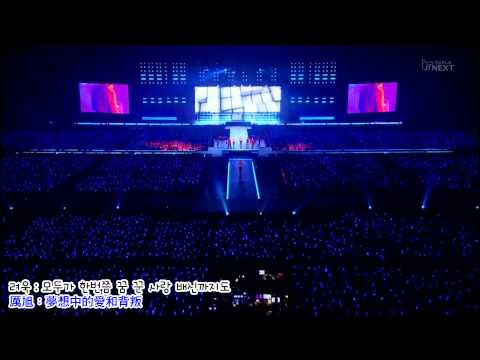 [hd] Superjunior - 오페라 (opera) Ss4 繁體中韓字幕 video