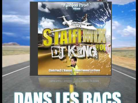 Cheb Fouaz La Class - ImeN Remix By Dj KinG . HD.
