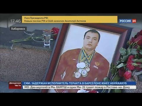 В Хабаровске убили чемпиона мира по пауэрлифтингу Андрея Драчева