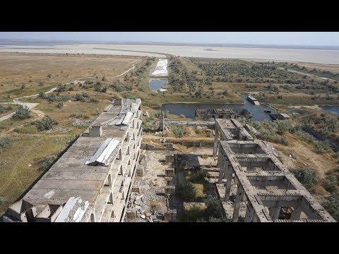 Крым с 18 этажа. Заброшенная Атомная Электростанция в Щелкино. КрымБлог