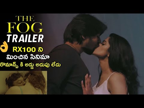 The Fog Latest Telugu Movie Trailer | 2018 Latest Telugu Movie Trailers | NewsQube