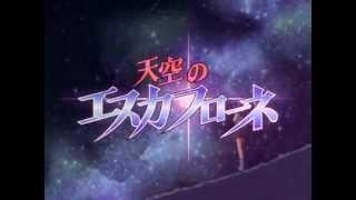 Escaflowne Opening 1080p