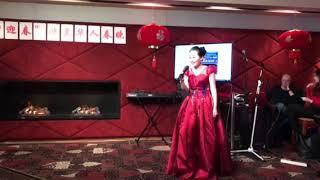 2019波兰华人春晚 女声独唱